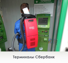 Моем терминалы Сбербанк в Ярославле